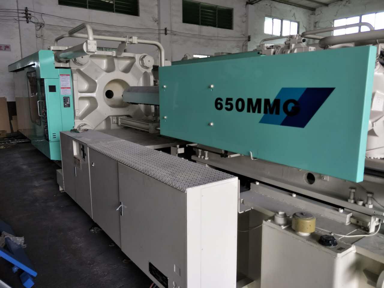 Mitsubishi 650t used Injection Molding Machine Featured Image