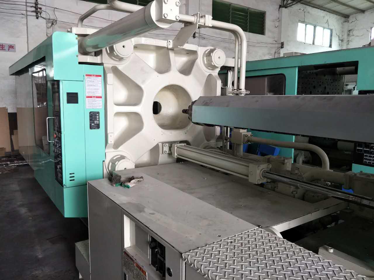 Mitsubishi 650t used Injection Molding Machine