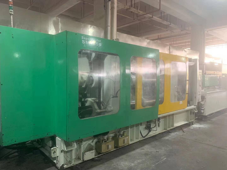 चेन Hsong Supermaster SM850 इस्तेमाल किया इंजेक्शन मोल्डिंग मशीन