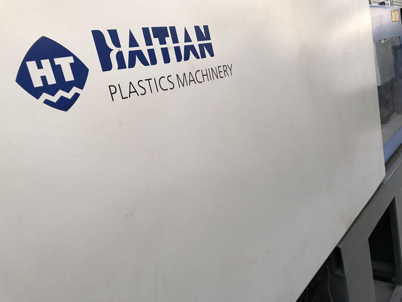 Haitian 200t used Injection Molding Machine
