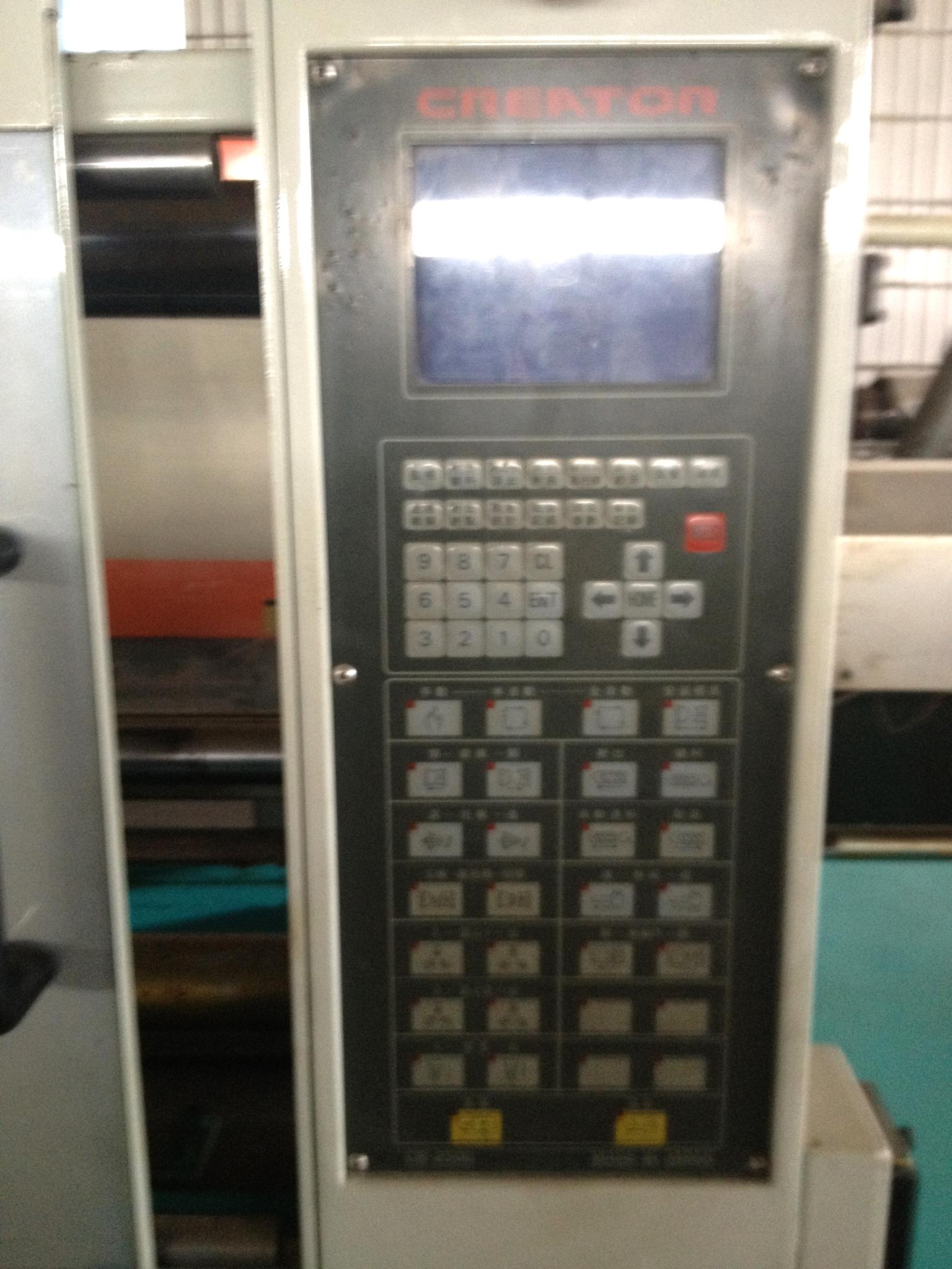 Creator 90t CI-90 Used Injection Molding Machine
