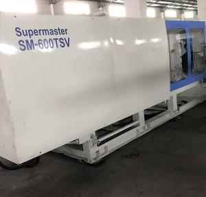 ચેન હ્સંગ સુપરમાસ્ટર 600 ટી એસએમ 600 એસટીએસવી (સર્વો) ઇન્જેક્શન મોલ્ડિંગ મશીનનો ઉપયોગ કરે છે.