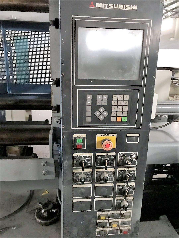 Mitsubishi 350t (350MSG) used Plastic injection molding machine