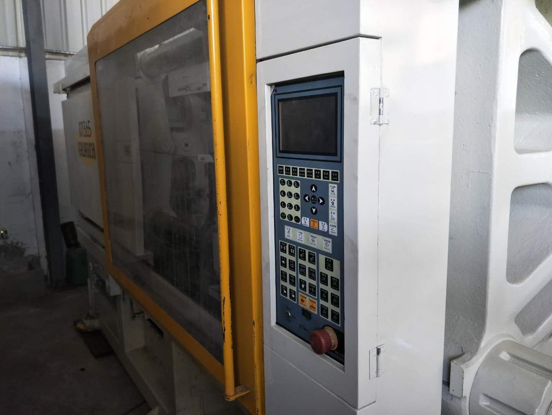 Kawaguchi 365t (servo) used Injection Molding Machine
