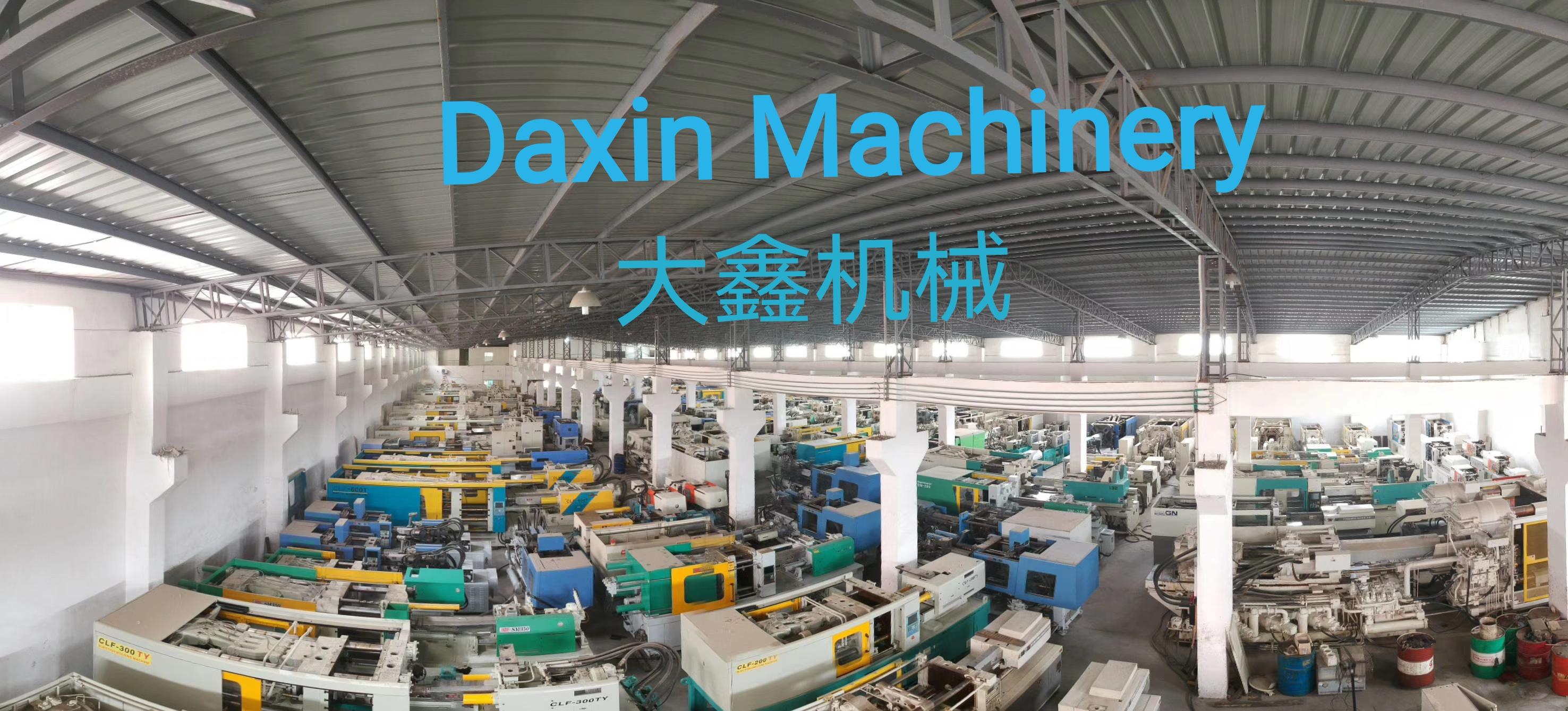 دوستسبشی 850t (850MMV) استعمال شدہ انجکشن مولڈنگ مشین
