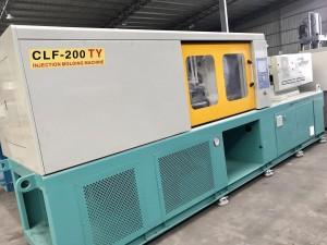 CLF-200TY استعمال شدہ انجکشن مولڈنگ مشین (اعلی صحت سے متعلق)