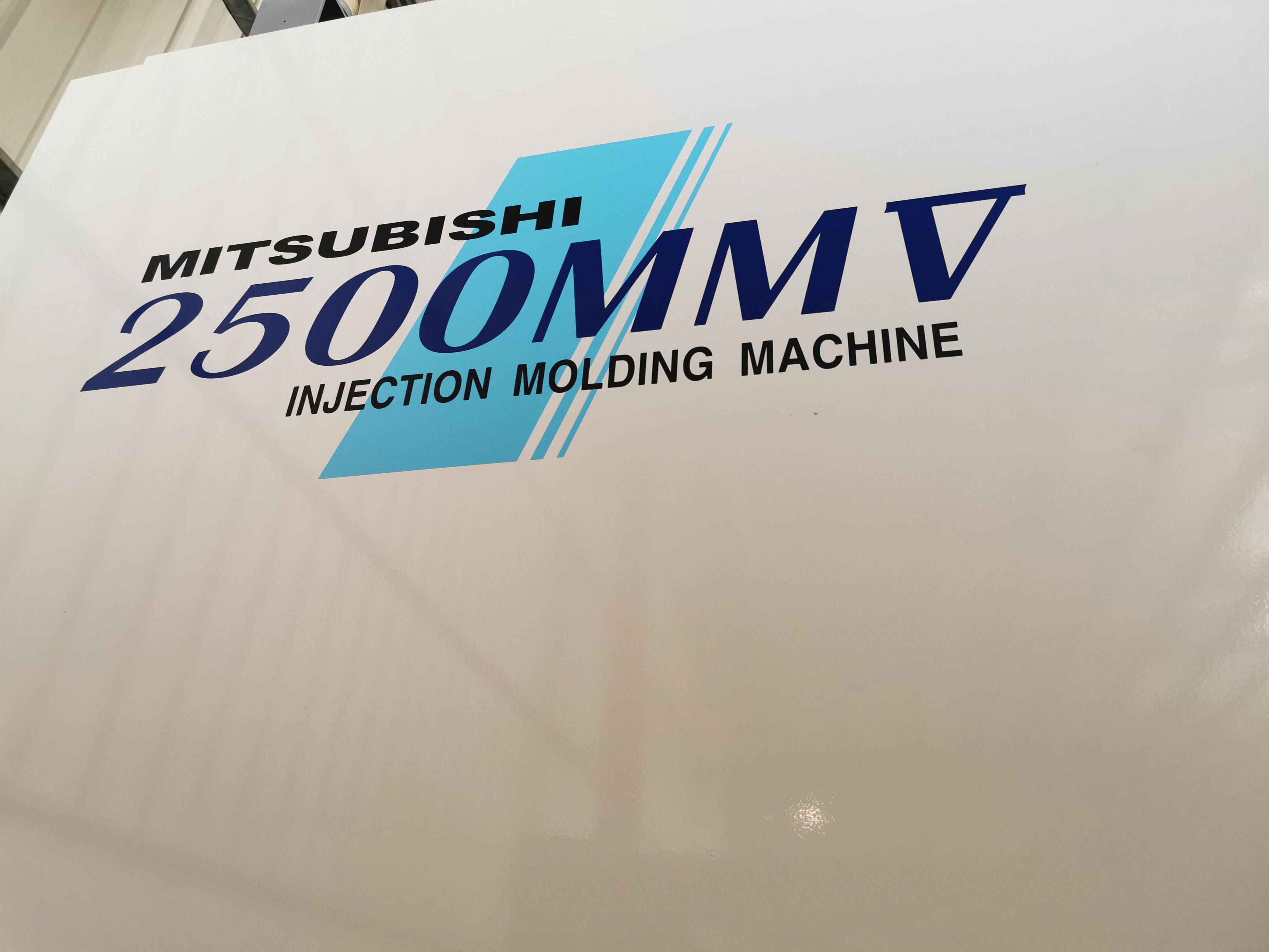 Mitsubishi 2500t used Plastic Injection Molding Machine Featured Image
