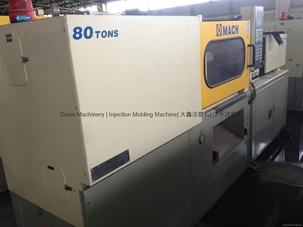 HungTai 80T प्रयुक्त इंजेक्शन मोल्डिंग मशीन