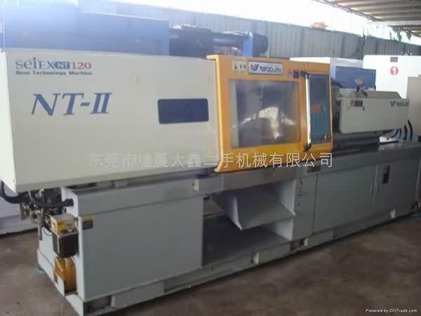 Korean Woojin 120t amfani Allura Molding Machine
